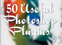 设计师超级必备 50个最好的免费PHOTOSHOP插件