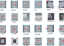 移动APP设计动态效果的六点基本原则