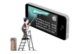 App运营入门之八个潜规则 你知道吗?