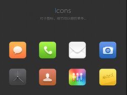 一套深黑风格的手机UI系统主题的设计