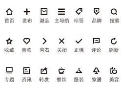 带中文标识的手机常用icon图标下载