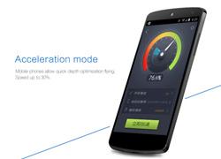 百度手机卫士APP界面设计方案