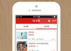 一款韩国应用市场APP引导页设计欣赏