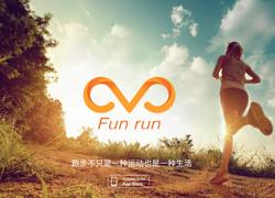 越跑-运动健康APP界面设计欣赏
