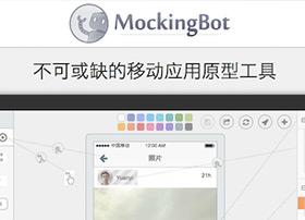 MockingBot墨刀:移动应用原型与线框图工具