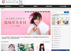 无版权限制的日本免费图库网站还是可免费可商用的
