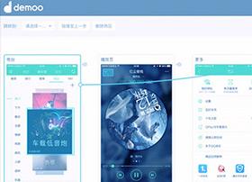 Demoo – 为移动端方案设计演示而生