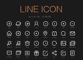 4px line icon经典资源