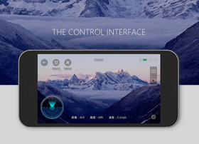 SD无人机APP产品UI界面设计