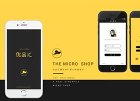 非常不错的黄黑搭配电子商务APP UI界面设计