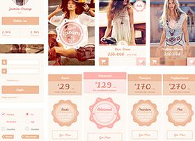 粉嫩时尚的Junkie UI工具包界面源文件下载