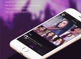 一组时尚紫色妖娆的APP UI界面设计欣赏