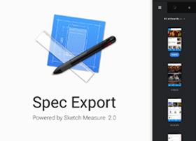 Spec Export 规范小技巧