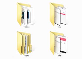 干货:关于UI设计师APP设计完整流整的那些事