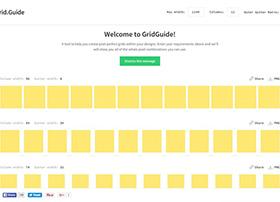 酷站推荐:超好用的网页栅格化工具+免费可商用的优质图库