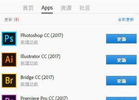 号外!快来看AdobeCC 2017更新 一大波新鲜功能