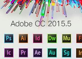 Adobe CC 2015(2015.5) Win全套大师版破解版下载