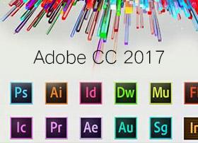 Adobe CC 2017 Win/Mac版全套破解版下载