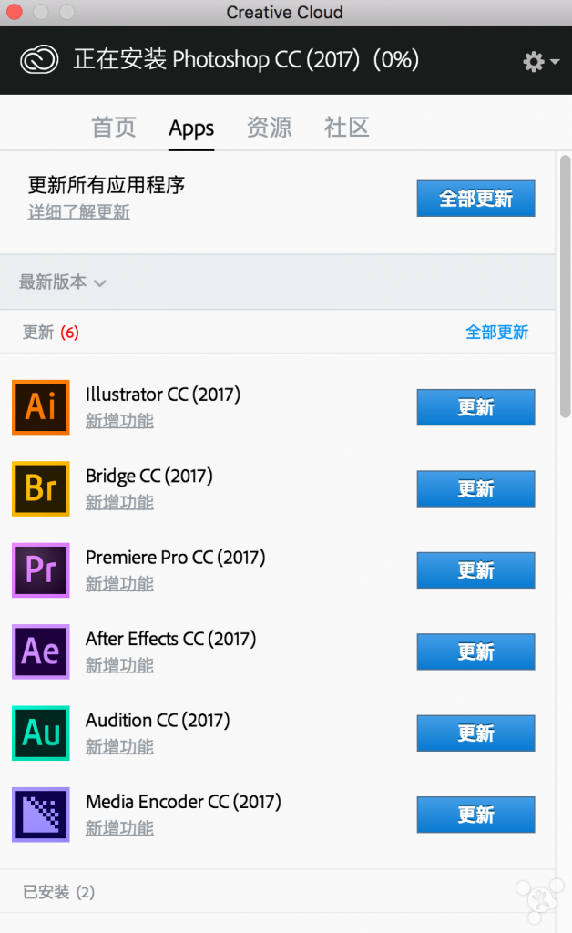 adobe cc 2017 win 破解 工具