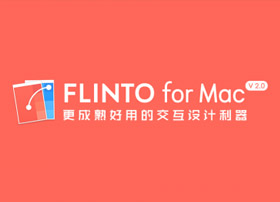 Flinto V2.02 for Mac 原型设计神器