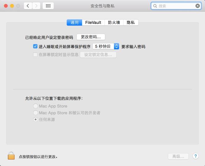 手机<a href=http://www.uibaba.com/ target=_blank class=infotextkey>ui设计</a>必备的Sketch破解版分享下载