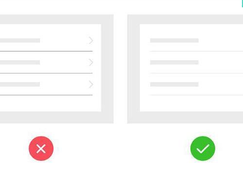 UI设计案例技巧分享,少走弯路必不可少