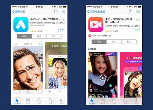 苹果APP Store应用截图设计与优化技巧分享