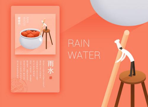 超漂亮中国风24节气APP UI界面展示设计欣赏