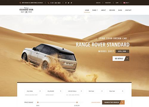 简洁时尚奢华大气的汽车门户网页设计作品