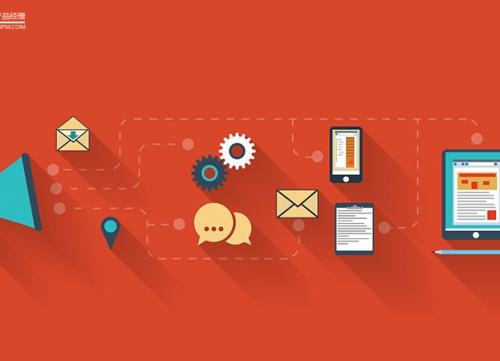 移动交互设计中易被忽略的几个要点,你有吗?