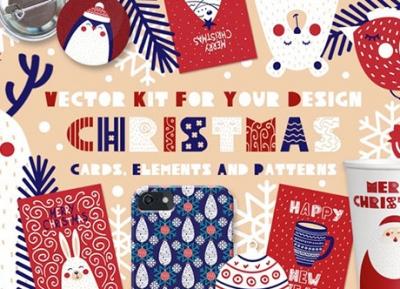 圣诞节插图图标素材源文件下载