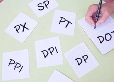 这一次要帮你彻底搞明白px、ppi、dot、dpi、sp、dp、pt