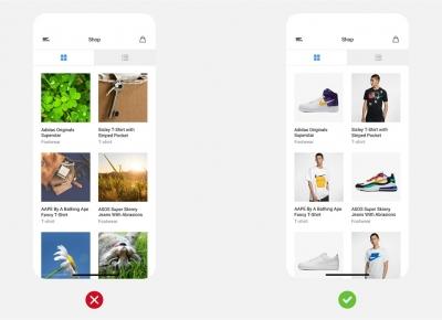 UI界面设计中如何选择和合适的配图?