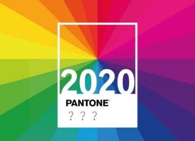 2020年流行色来袭,这8家色彩机构已经给出了答案