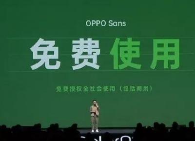 免版权,OPPO Sans字体免费下载可商用