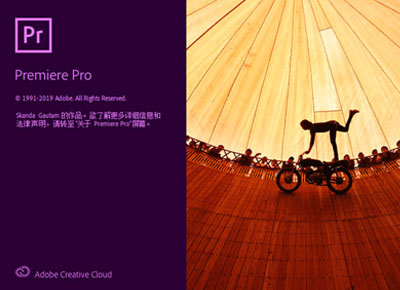 Adobe Premiere Pro CC 2020 v14.0.0.572 Win/Mac 中文破解版