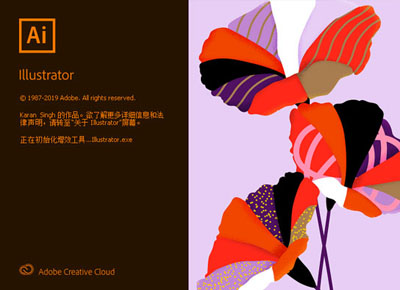 Adobe Illustrator CC 2020 v24.0.1.341 Win/Mac 中文破解版
