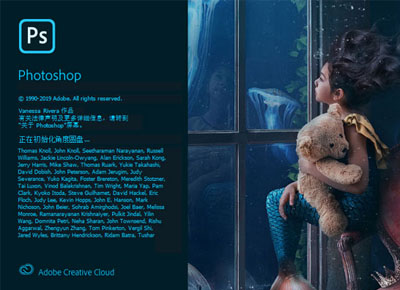 Adobe Photoshop CC 2020 v21.0.1.47 Win/Mac 中文破解版