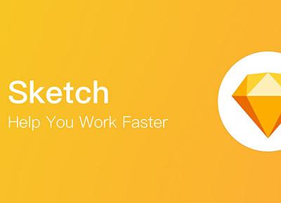 干货:帮你从零开始学会用Sketch做设计规范(一)