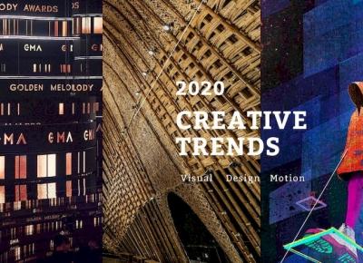 Adobe公布2020年视觉和设计趋势