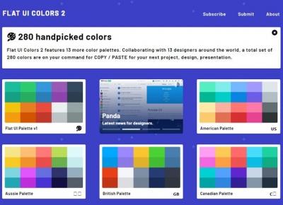 配色能力不行,配色工具来凑